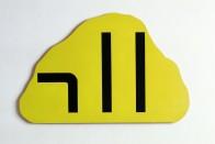 Verkehrswolke, 65 x 90 x 4 cm, Lack auf Leinwand, 2005