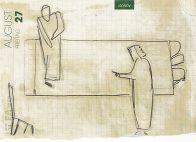 Regie, Din A 5, Kohle auf Papier, 1993, Privatbesitz